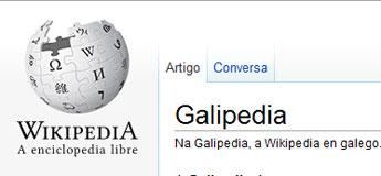 Organizan un taller de edición da Galipedia en Ribadeo con motivo do décimo aniversario da Wikipedia