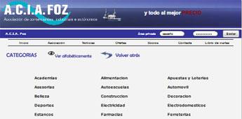 ACIA Foz ofrecerá tarxetas para que os clientes acaden descontos nos establecementos asociados