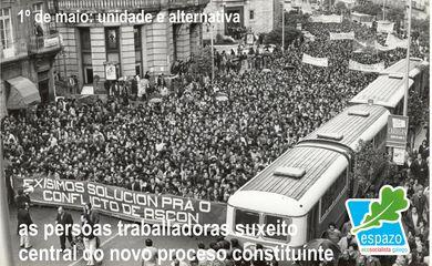 O proxecto 'Enredarte' porá a disposición dos artistas e creadores os espazos culturais da Deputación de Lugo