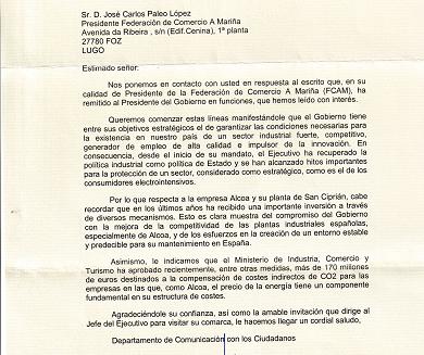 Presidencia do Goberno ven de responder á carta enviada hai unhas semanas polo Rresidente da FCAM, José Carlos Paleo, amosándolle o seu apoio a Alcoa