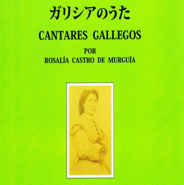 A concellería de Normalización Lingüística de Foz inicia os actos de celebración do Día de Rosalía