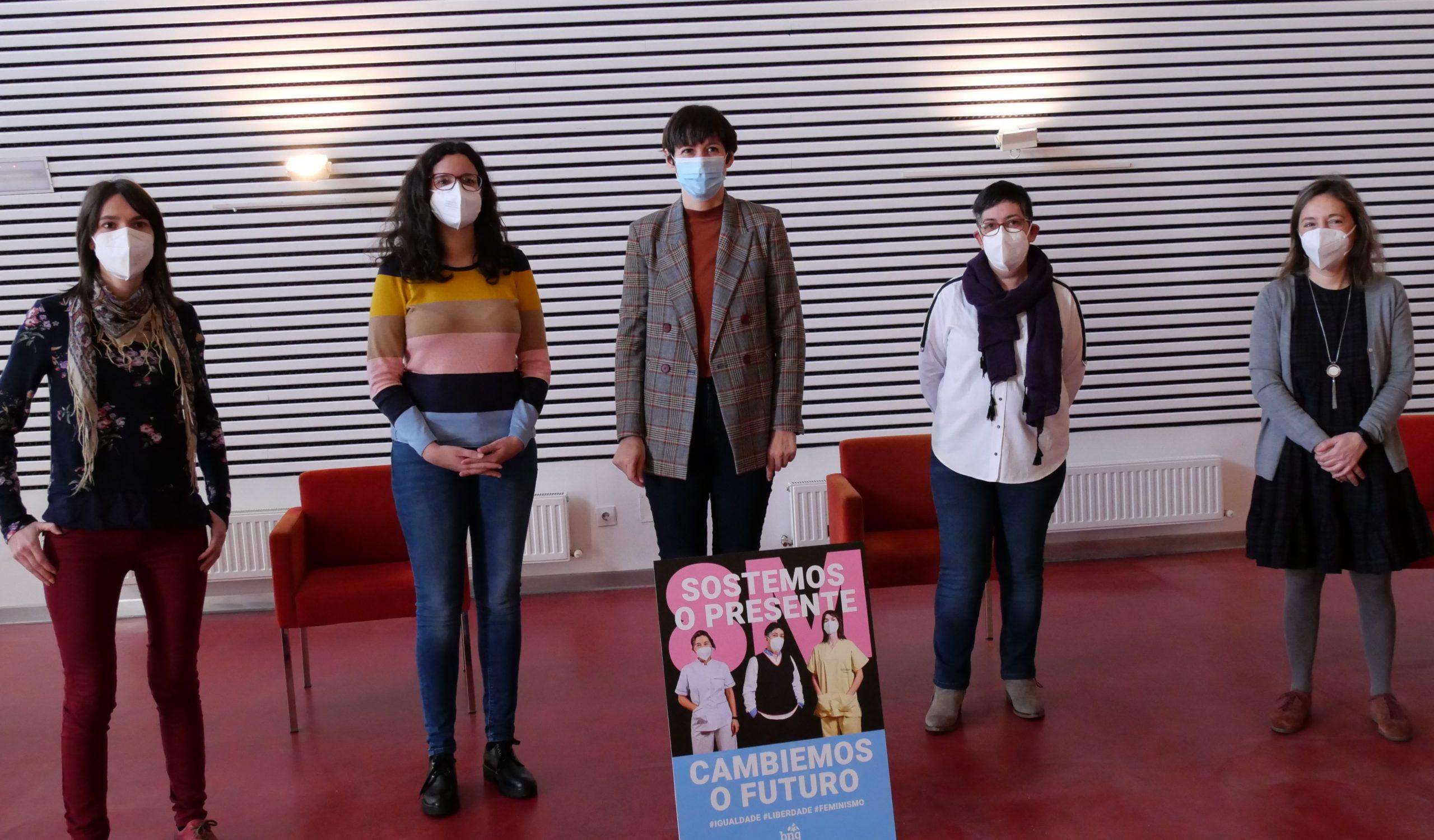 """Pontón reivindica o recoñecemento do traballo feminino durante a pandemia na campaña do BNG para o 8M baixo o lema """"Sostemos o presente, cambiemos o futuro"""""""