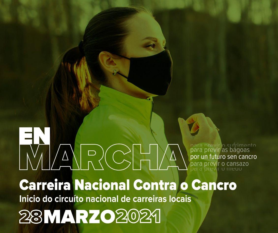 Chega unha nova edición da carreira virtual En Marcha que organiza a  AECC co apoio de Acisa