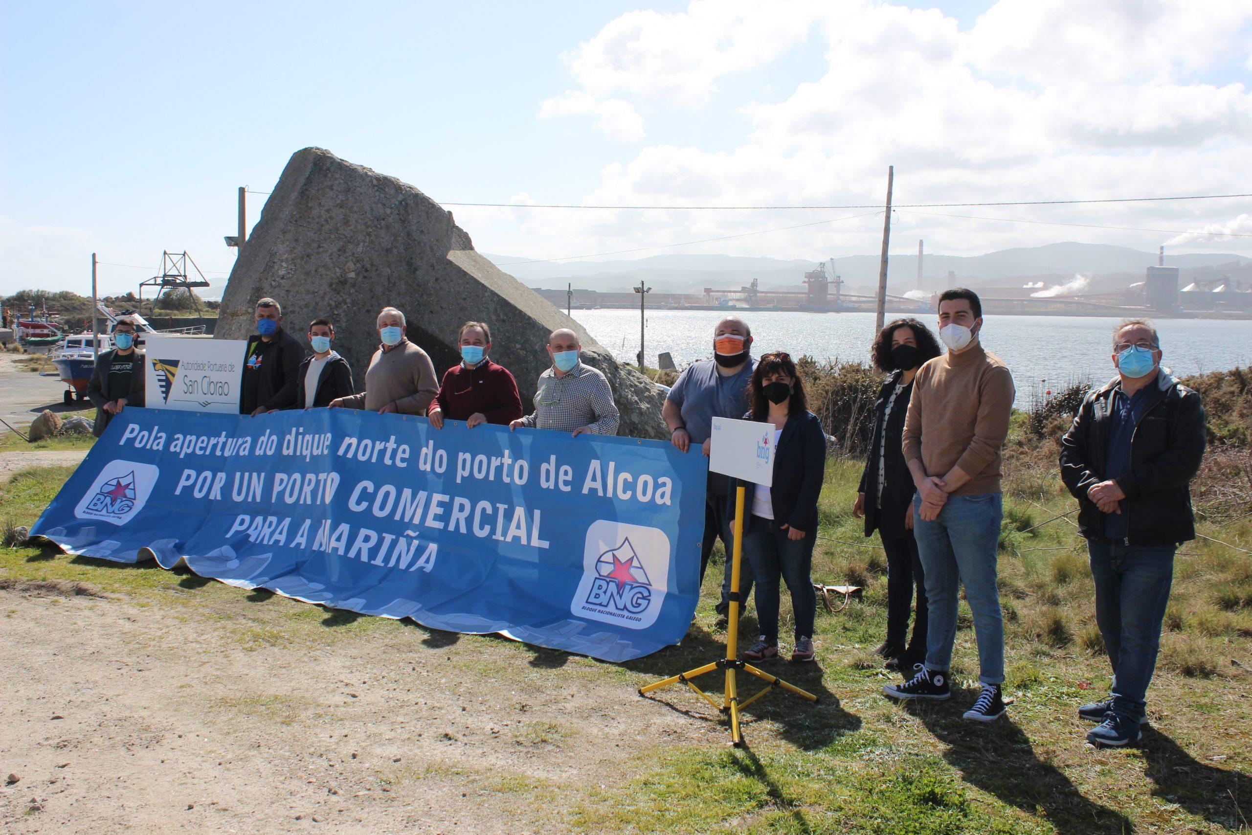O BNG insiste na creación da Autoridade Portuaria de San Cibrao