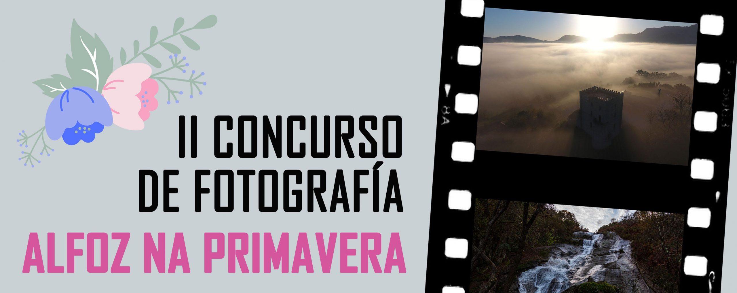 II Concurso de Fotografía
