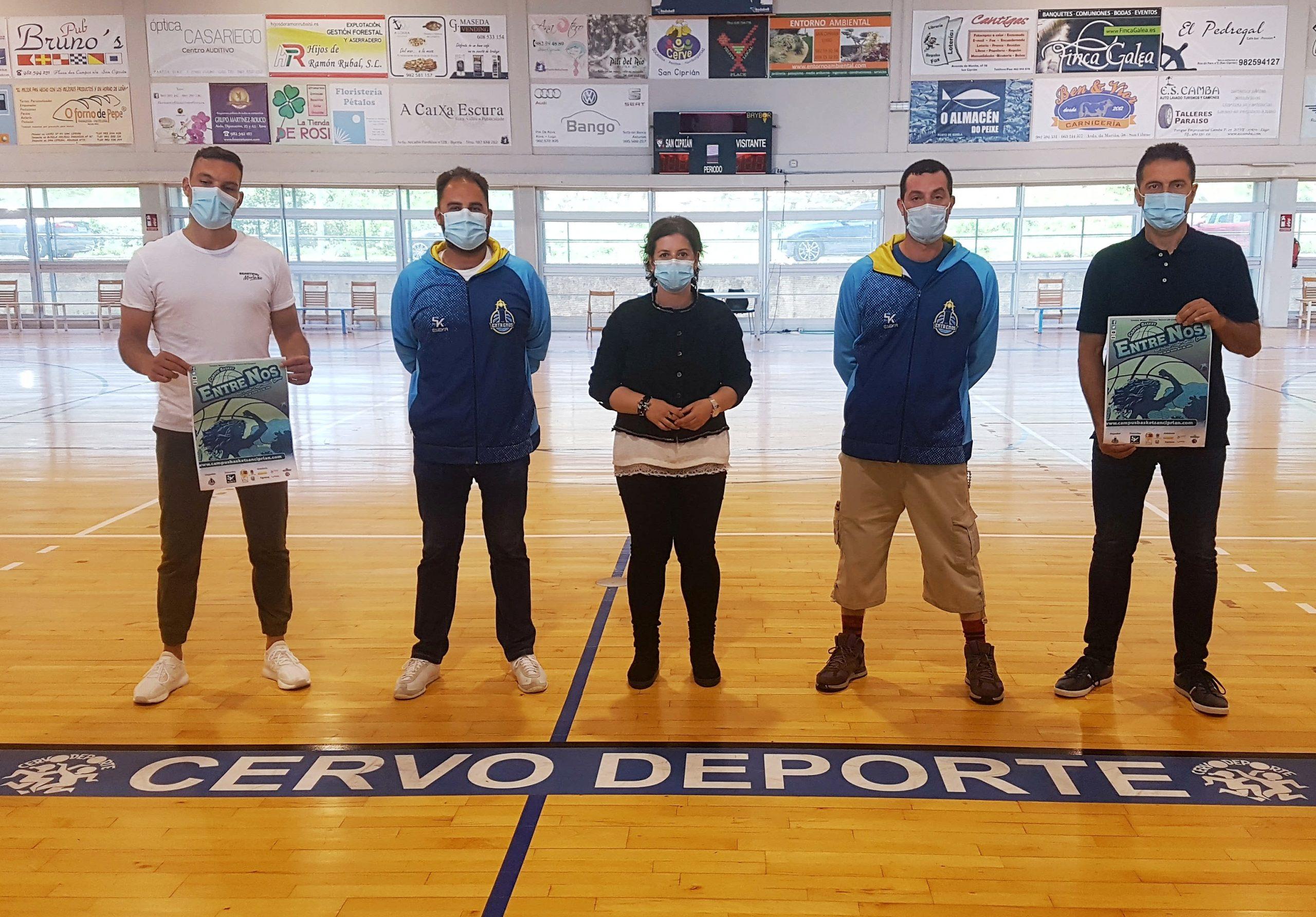 O campus de baloncesto EntreNos regresa a San Cibrao