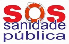 Concentración diante do centro de saúde de Ribadeo, este xoves  contra o desmantelamento da atención primaria